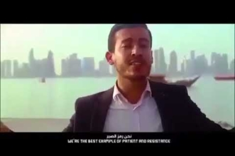 شر البلية ما يضحك .. شريفة تهدي قواتها المحتلة لقطر لحماية تنظيم الحمدين فيديو كليب!! - المواطن