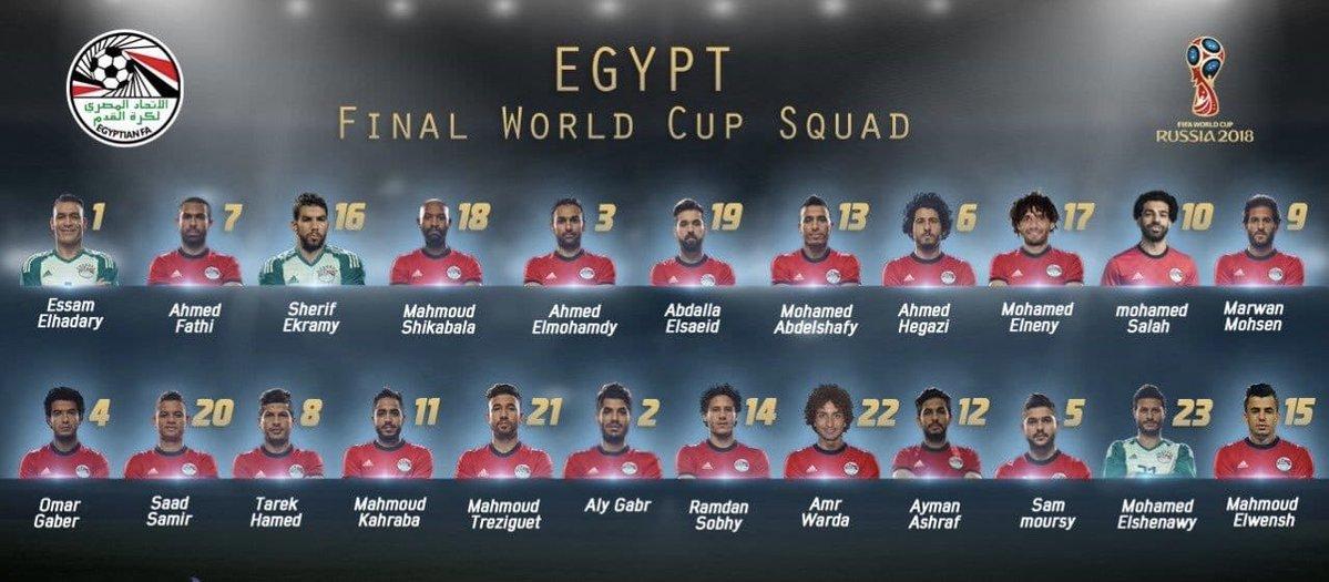 بالأسماء.. قائمة المنتخب المصري في كأس العالم 2018