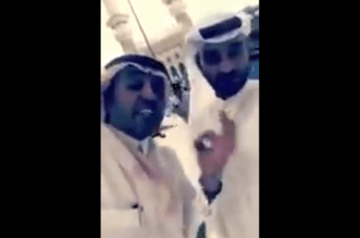 شاهد.. قطري يكشف زيف الحمدين: وصلت إلى مكة من قطر - المواطن