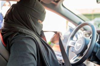 إحصاءات تؤكد زيادة معدلات التوظيف في المملكة بعد قيادة المرأة للسيارات - المواطن