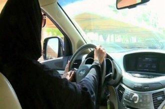 هذه عقوبة قيادة المرأة دون رخصة - المواطن