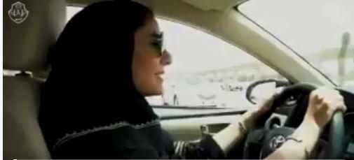 السماح للمرأة بقيادة السيارة عبر جسر الملك فهد.. الأحد