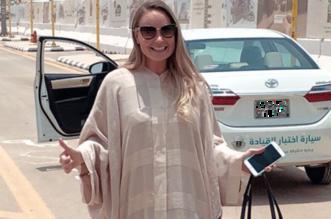 تعرف على أول أوروبية تحصل على رخصة القيادة السعودية - المواطن