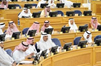 الشورى يطالب بوضع نظام للري والصرف وزيادة أسعار التمور - المواطن