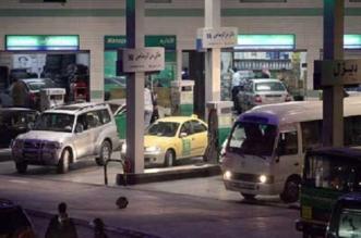 ملك الأردن يمنع تطبيق زيادة أسعار الكهرباء والمحروقات في رمضان - المواطن