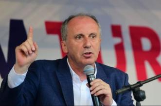 مرشح المعارضة:الانتخابات التركية 2018 غير نزيهة - المواطن