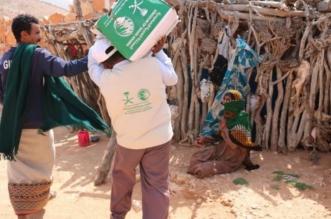 بالصور.. مركز الملك سلمان يواصل إغاثة متضرري إعصار مكونو في سقطرى - المواطن