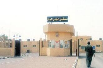تسمم 24 شخصًا يغلق أحد مطاعم الأحساء احترازيًا - المواطن