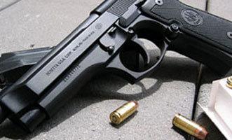 تعرف على شروط الحصول على تراخيص حمل الأسلحة الفردية - المواطن