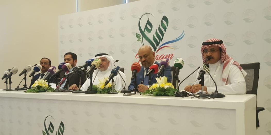 الربيعة: 40 مليون دولار تكلفة مشروع نزع الألغام باليمن