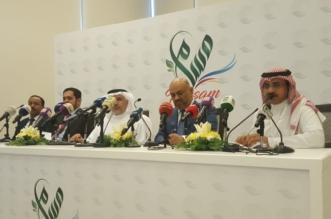 الربيعة: 40 مليون دولار تكلفة مشروع نزع الألغام باليمن - المواطن