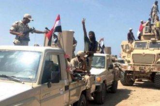 الجيش اليمني يسيطر على مطار الحديدة ومقتل عشرات الحوثيين - المواطن