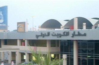 الملاحة الجوية لا تزال متوقفة مؤقتاً في مطار الكويت الدولي - المواطن