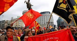 رسمياً.. دولة مقدونيا تغير اسمها نهائياً