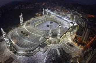مكة المكرمة 1