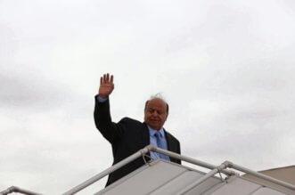 الرئيس هادي يعود إلى عدن وسط استقبال شعبي ورسمي - المواطن