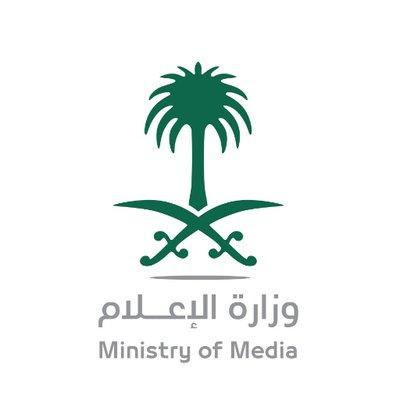 وزارة الإعلام ردًا على مزاعم ويمبلدون بشأن beoutQ : اتهامات غير مسؤولة