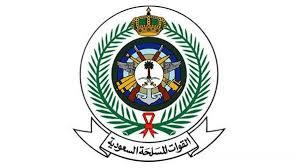 وزارة الدفاع تعلن تعديل موعد التقديم على وظائف الوحدات التعليمية - المواطن