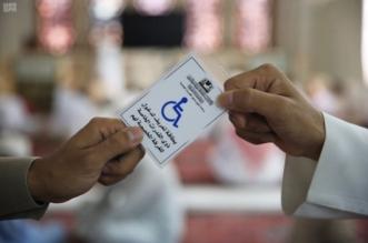 بالصور.. بطاقات خاصة للمعتكفين من ذوي الهمم العالية في المسجد النبوي - المواطن