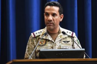 قوات التحالف تحذر بأشد العبارات المليشيا الحوثية : سيكون هناك وسائل ردع حازمة - المواطن