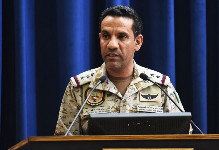التحالف: هجوم إرهابي حوثي إيراني يستهدف حرية الملاحة الدولية بالبحر الأحمر كاد أن يسبب كارثة بيئية