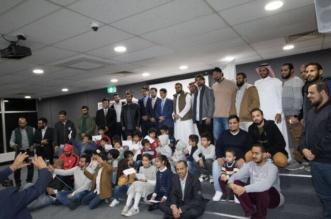 النادي السعودي بسيدني يكرم 25 فائزًا وفائزة في مسابقة تحفيظ القرآن الكريم - المواطن