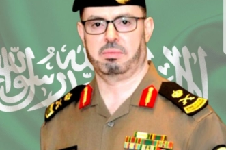 اللواء السبيعي نائبًا لمدير عام السجون - المواطن