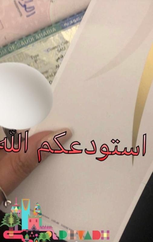 هيئة الإعلام المرئي والمسموع : هروب المذيعة مخالفة ولا يعفيها من العقوبات