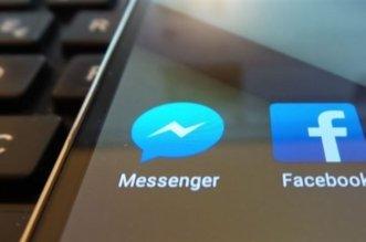 لهذا السبب.. لا تفتح روابط يوتيوب في فيسبوك مسنجر - المواطن