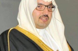 نائب أمير عسير يعزي ذوي الشهيد المعاوي - المواطن
