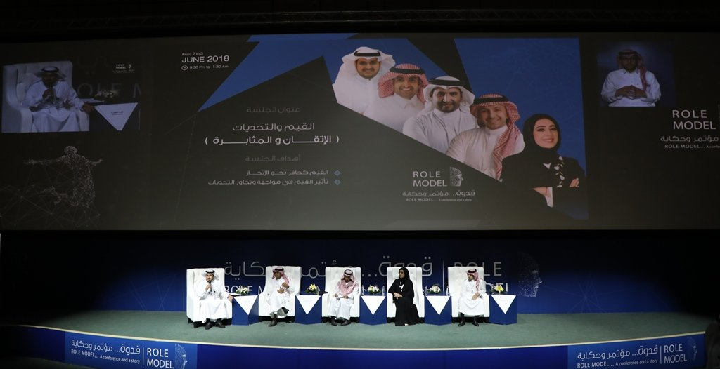 مؤتمر قدوة يسدل الستار بقيم وقصص نجاح ملهمة للشباب