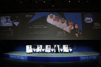 مؤتمر قدوة يسدل الستار بقيم وقصص نجاح ملهمة للشباب - المواطن