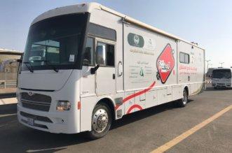 إجراء أكثر من 700 ألف فحص بمختبرات وبنوك الدم بصحة مكة - المواطن