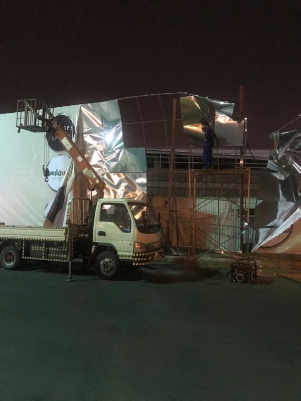 بالصور.. مدني خميس مشيط يباشر 3 بلاغات بسبب الرياح - المواطن