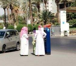 أمانة جدة تطالب بالتعاون معها لرصد مستغلي المواقف مدفوعة الأجر - المواطن