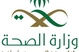 149 مركزًا صحيًا مناوبًا خلال إجازة عيد الفطر لخدمة أهالي عسير - المواطن