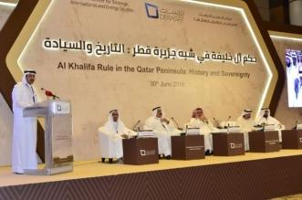 لأول مرة.. وثائق تاريخية تثبت أحقية أسرة آل خليفة في حكم قطر - المواطن