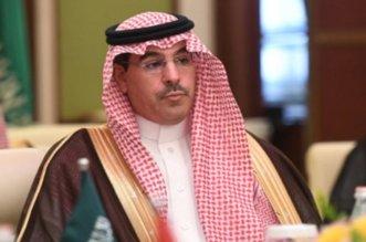 بث مباشر.. اجتماع وزراء إعلام تحالف دعم الشرعية في اليمن - المواطن