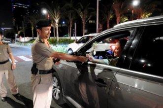 هذه شروط الحصول على رخصة القيادة من المرور السعودي - المواطن