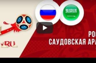 شاهد لايف .. مباراة اليوم بين السعودية وروسيا في كأس العالم - المواطن
