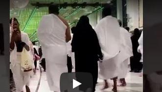 فيديو مستهجن.. معتمر يصفع آخر في الحرم متجاهلاً قدسية الزمان وحرمة المكان - المواطن