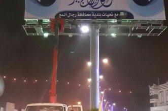 بلدية رجال ألمع تنهي استعداداتها لاستقبال عيد الفطر - المواطن
