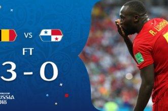 مباراة بلجيكا وبنما .. الشياطين الحمر يهدمون الطموح البنمي بثلاثية بيضاء - المواطن