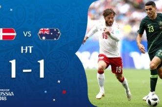 مباراة الدنمارك ضد أستراليا .. الكانجارو يخطف نقطة ثمينة - المواطن