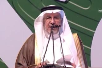 مركز الملك سلمان يعلن تفاصيل مشروع مسام.. رسالة مملكة الإنسانية للعالم - المواطن