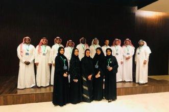 بحضور أم المبتعثين.. تجارب قيادية ناجحة في الملتقى الـ8 لـ سعوديون في أميركا - المواطن