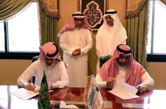 إنشاء أول محطة تحويل مركزية ضمن مشروع بوابة مكة - المواطن