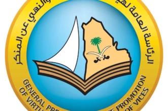 الهيئة في جازان تبدأ خطتها الميدانية خلال العشر الأواخر وإجازة عيد الفطر - المواطن