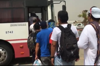 بالصور.. تعاوني بيش يسير قافلة عمرة لـ 65 من المسلمين الجدد - المواطن