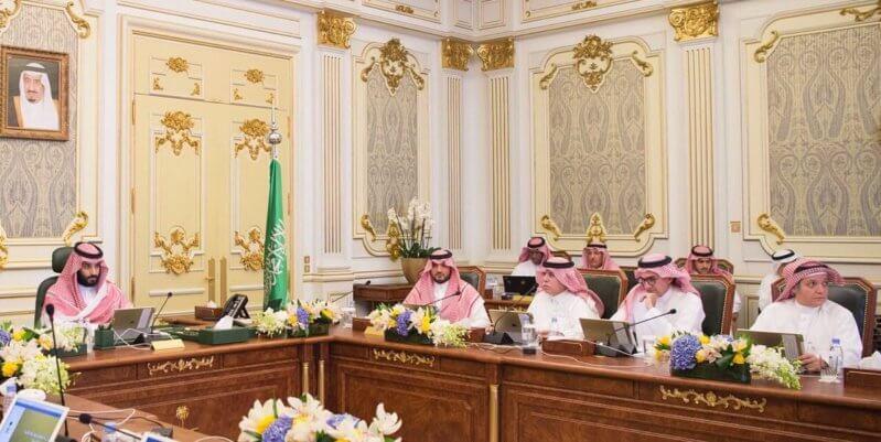بالصور .. ولي العهد يرأس الاجتماع الأول لمجلس إدارة الهيئة الملكية لمدينة مكة والمشاعر المقدسة - المواطن